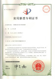 EVERGEAR Patent Certification 11