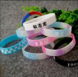 funny silicone wristband