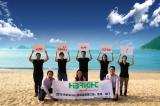 2013 Highbright HK Trip 3