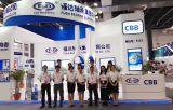 F&D bearing @ shanghai fair