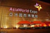 Global Sourcing Fair of Hong Kong