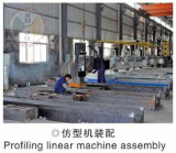 Profiling Linear Machine Assembly