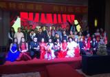 2016.2 Chanta Party