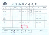 QC documents