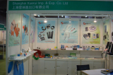China Sourcing Fair, for Medical Products, HK China