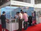 Guangzhou Gift Exhibition