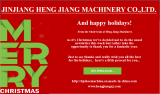 http://hengjiangxj.1688.com/