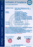 CE certificate for Film Blowing Machine