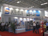 CIMT2009 Exhibition in Beijing