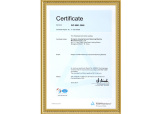 The TUV CERT Certification of TUV Rheinland Cert GmbH