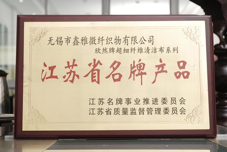 Certificate of honor 2