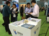 CMEF spring 2015 ShangHai