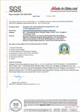 SGS Certificate of Honking Machinery