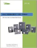 synmot drive manual