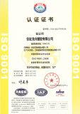 ISO9001 Certificates