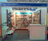 China International Hardware Show 2013