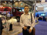 2014 Offshore Technology Conference in Houston[Dec 09,2014]