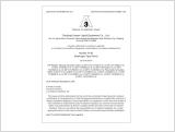 3A certification of Diaphragm valve