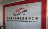 Company Brand