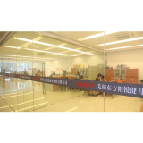 R&D Center and professional team