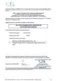 CE Certificate JDL003