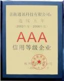 AAA Level Repute Company