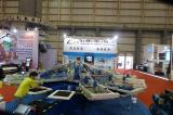 ASIA Printing Exhibition