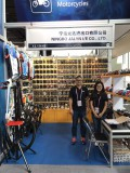 2016 Canton Fair-Bicycle Booth