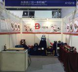 China Yiwu International Commodities 21st-25th Oct.