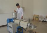 pvc pipe test center