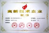 Certificate for National High-tech Enterprises