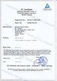 EC certificate of medical disposables