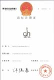 daohong glass beads band