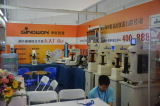 China Dongguan International Mould and Metalworking Exhibition-DMP2013