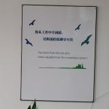 Office Slogan