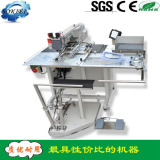 Automatic Pocket Attaching Sewing Machine