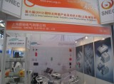 2012 year,the 6th International Solar Industry and Photovoltaic Exhibition