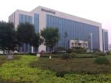 Shantui factories