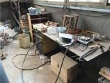 6.Electric Welding