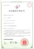 LED Wall Washer Light Patent