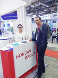 HongAn at CommunicAsia,Singapore,2017