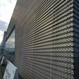 Hexagonal perforated sheet for Audi 4s shop curtain wall decoration