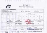 Mill Test Certificate-A242 Steel Plate