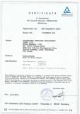 R1800FZ-PL CE certificated