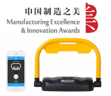 2016 Manufacturing Excellence & Innovation Awards