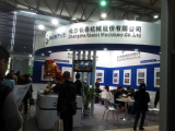 Sino Corrugated Exhibition