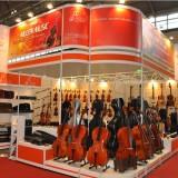 2013 Frankfurt musikmesse