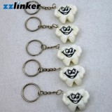 Teeth Key Chain