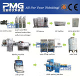 Complete Water Production Line / Water Filling Machine
