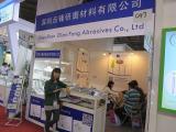Domestic Exhibition